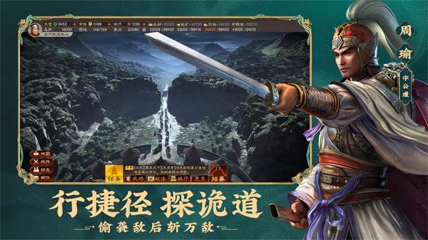 三国手游策略游戏网游 灵犀三国志战略版游戏