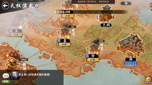 《忍者必须死3》:三周年庆典资料片上线,全新玩法激燃登场