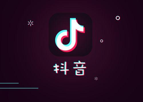 富二代f2抖音app成人版下载