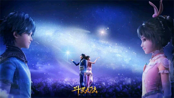 全新正版斗罗大陆游戏 斗罗大陆游戏大全下载