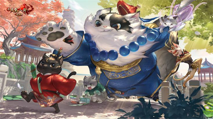 《新天龙八部》感谢江湖有你们 最有爱心与善意的天龙玩家