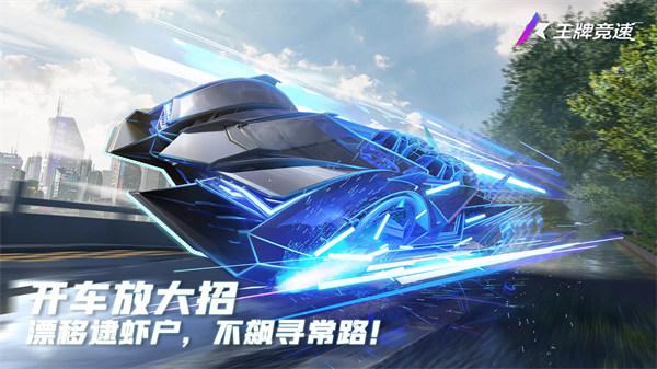 类似王牌竞速的赛车游戏 赛车竞速手游推荐