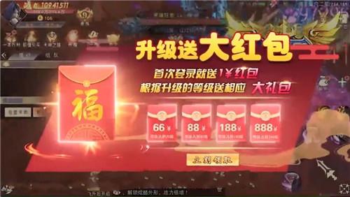 红包小游戏无门槛2021最新版 能提现到微信的赚钱游戏