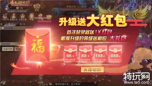 红包版仙侠游戏微信提现 可提现的微信红包游戏合集