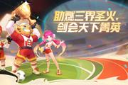 梦幻西游联动宁夏沙湖,打造中国首个游戏主题沙雕群