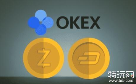 全球十大知名数字货币交易所 安全系数最高数字币交易平台