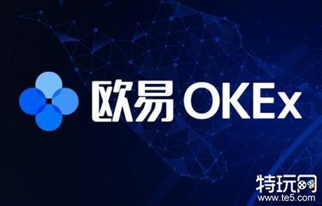 okex官方网站打不开怎么回事 okex官方正版地址2021下载
