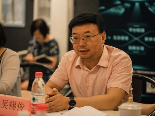 """专家云集共话未来,""""电竞北京2021""""电竞赛事模式创新与发展研讨会在京举办"""