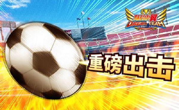 体育运动游戏推荐 足球运动手游大全