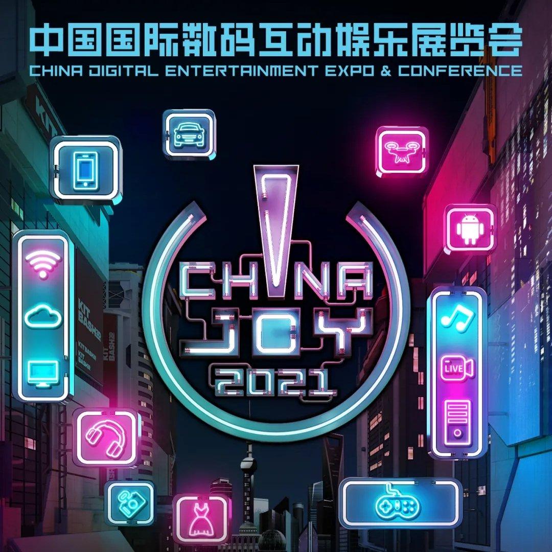 北通宣布参展第十九届ChinaJoy 限量周边北通游戏手柄现场送