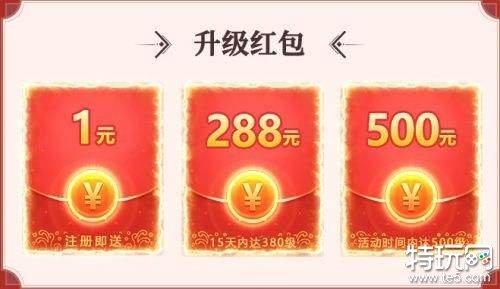 红包版仙侠游戏微信提现 红包提现游戏大全最新版