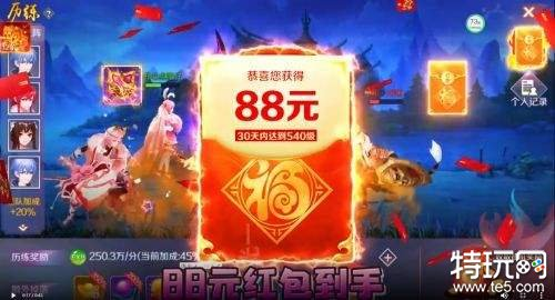 青云传手游搬砖合集 平民赚钱游戏提现版推荐