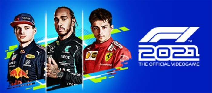 《 F1®2021》带你抢先感受匈牙利大奖赛