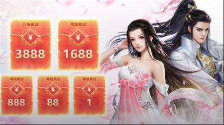 十元提现的手游游戏 快速提现版红包游戏排行榜