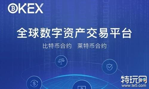 欧易okex怎么登录不了了 欧易app无法登陆修复办法