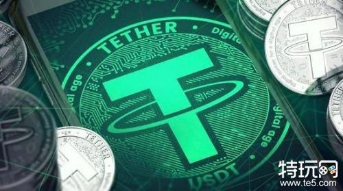 USDT是什么意思 USDT是什么币怎么来的