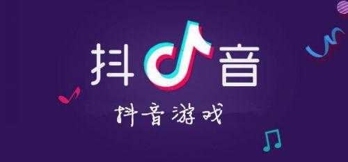 富2d抖音官方在线网站下载 f2d抖音app免费新版安全下载