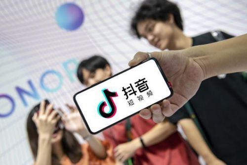 f2d抖音app最新安装包下载