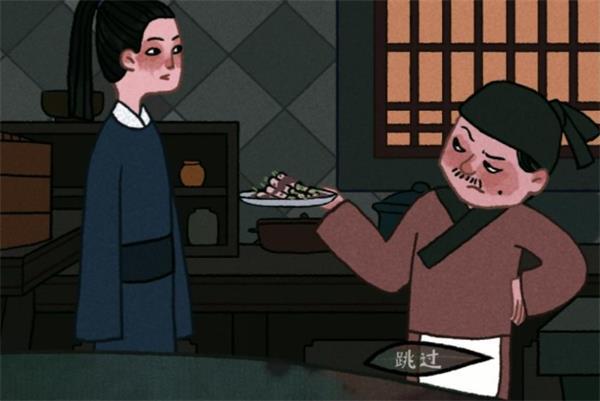 古镜记酒楼后厨怎么玩 酒楼后厨玩法攻略