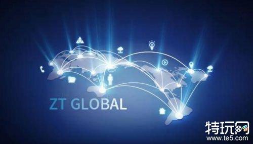 ZTGlobal交易平台