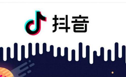f2d抖音app最新版下载安装