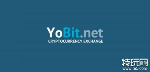 yobit交易所官网