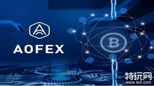 AOFEX官网登录