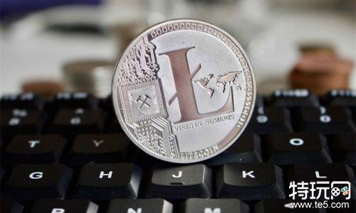 莱特币价格今日行情涨幅2021年8月18日 莱特币最新人民币行情2021.08.18