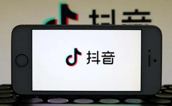 抖音英文版下载国际版官方 tiktok抖音国际版下载