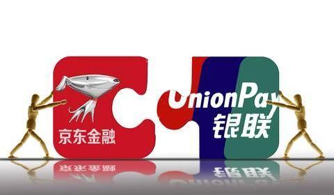 官方网站京东金融下载 京东金融app安全下载