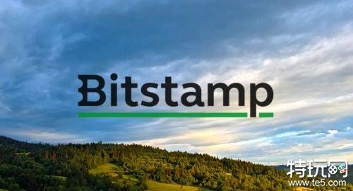 Bitstamp是什么平台 Bitstamp是正规平台吗