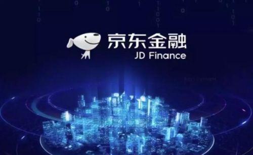 京东金融官方网站免费下载 京东金融软件下载安装