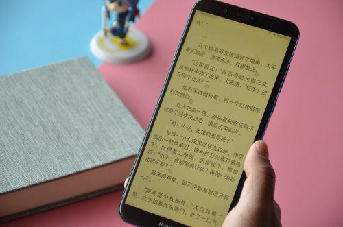 有读免费小说最新章节免费阅读 有读免费小说app官方下载