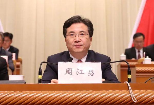 杭州市委书记周江勇因何落马?或涉嫌某公司IPO前突击入股