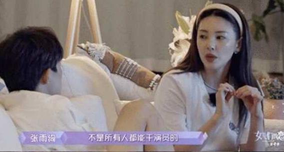 张雨绮李柄熹怎么了 为何网友让张雨绮清醒一点不要被利用了