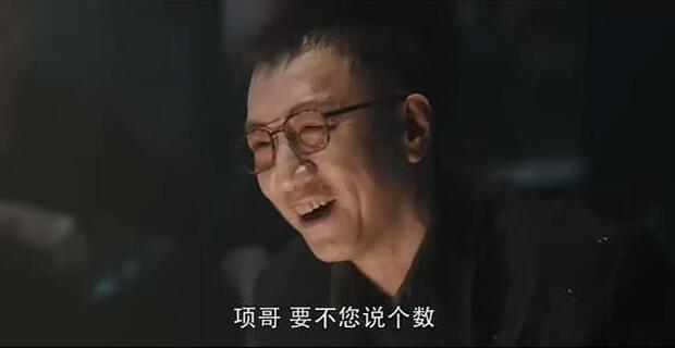 扫黑风暴馄饨店老板娘于京京结局 于京京和李成阳有感情戏吗