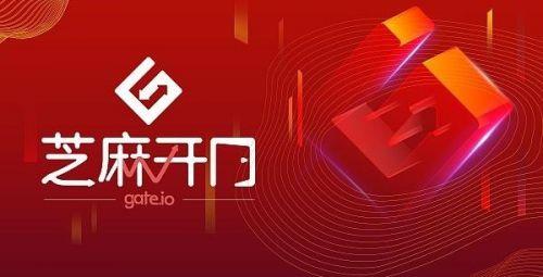 Gate.io 上线 Velo_VELO_ 杠杆交易和币币理财服务