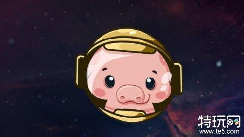 猪猪币最新情况怎么样 猪猪币现在值多少钱