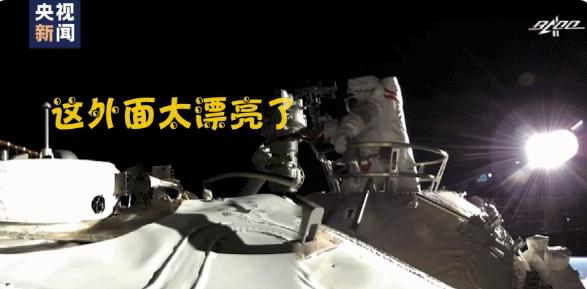 3名航天员在空间站打乒乓球 我国乒乓球都打到天上去了