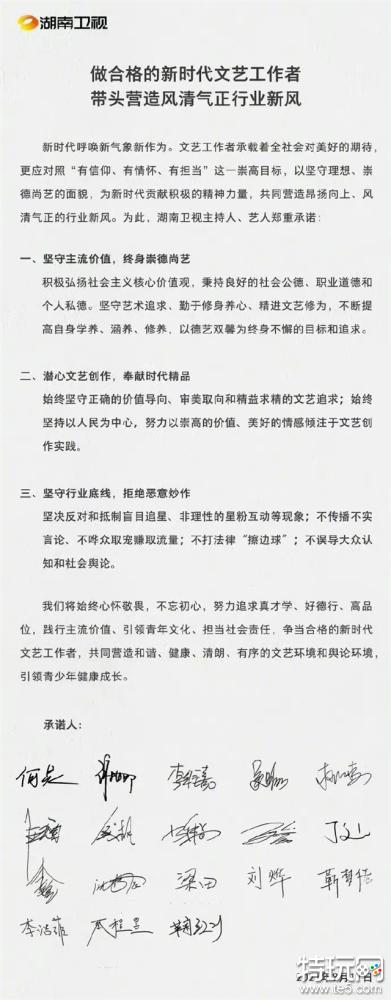 钱枫事件涉事饭店称警方曾去取证 网友:为什么警方不立案?