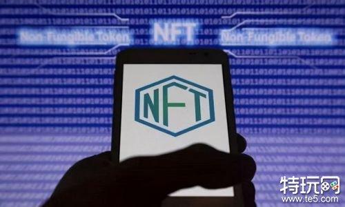 交易所里面的NFT有什么用 NFT是什么币有前途吗