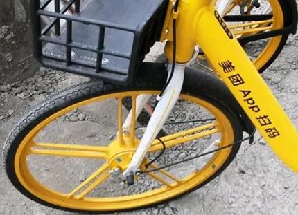 美团共享单车收费价格? 美团共享单车收费规则