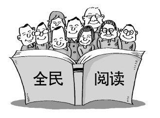 向日葵阅读app学生端下载
