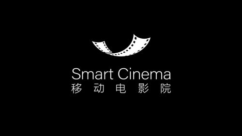 移动电影院app官方下载 移动电影院最新版下载安装
