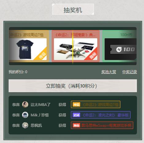 《命运2》全新资料片<邪姬魅影>开启Steam预购