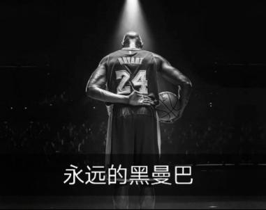 冲关总决赛,街篮2周年庆全民挑战赛4强出线