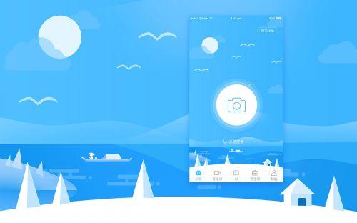 拍照搜题手机版官方下载 拍照搜题app免费安卓下载
