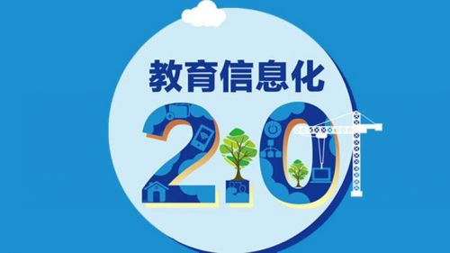 中国教育发布手机客户端正版下载