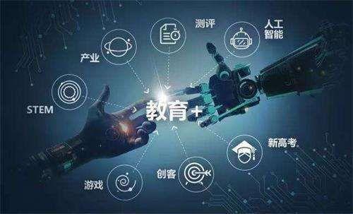 中国教育发布移动客户端官网下载 中国教育发布官方平台