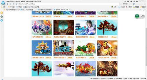 4399游戏盒官方网站手机app 4399游戏盒安卓版最新下载